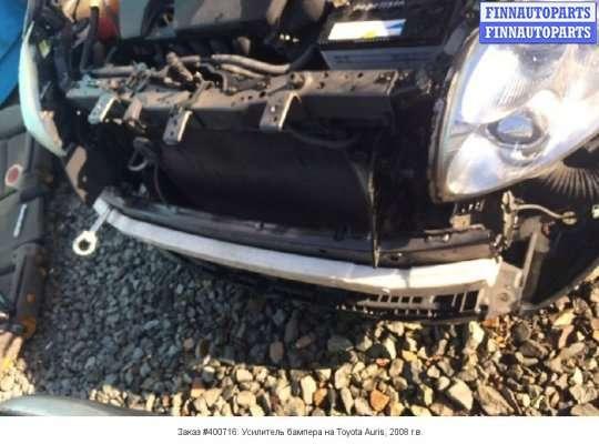 Усилитель бампера на Toyota Auris