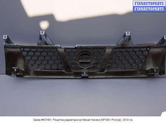Решетка радиатора на Nissan NP300 / PickUp (D22)