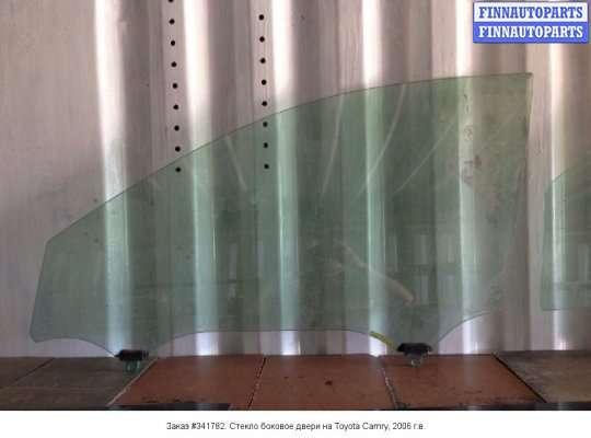 Стекло боковое двери на Toyota Camry XV40