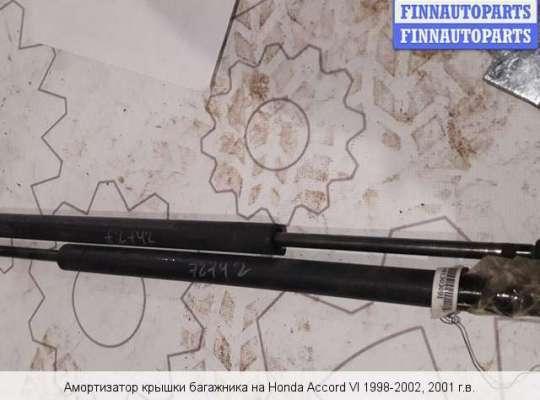 Амортизатор крышки багажника на Honda Accord VI (CG, CK)