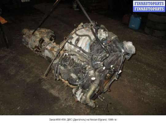 ДВС (Двигатель) на Nissan Elgrand E50