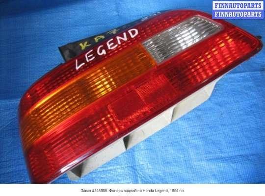 Фонарь задний на Honda Legend II KA7