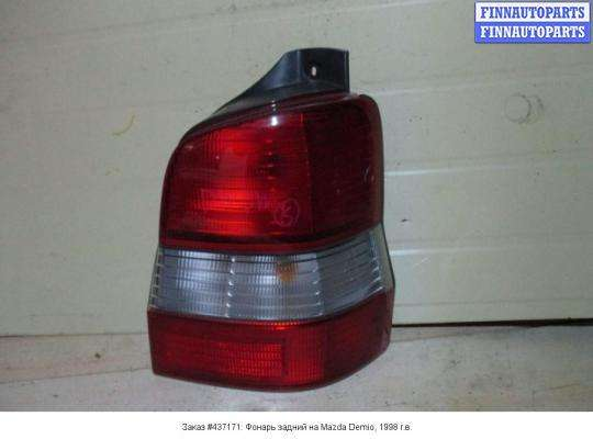 Фонарь задний на Mazda Demio I (DW)