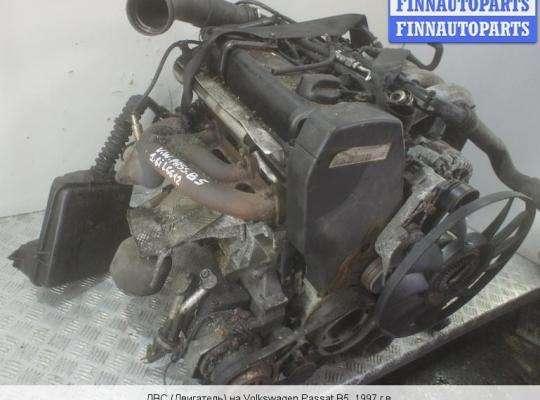 Двигатель (ДВС) AHL,ADP,ANA,ARM