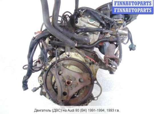Двигатель (ДВС) ABT