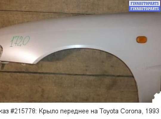 Крыло переднее на Toyota Corona Exiv ST200