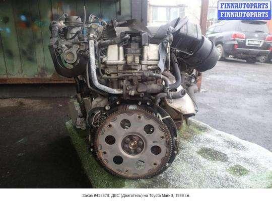 ДВС (Двигатель) на Toyota Mark GX90
