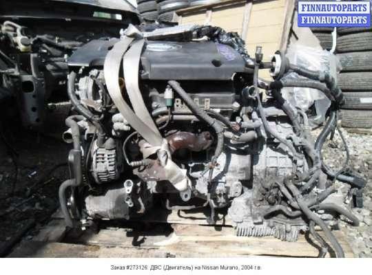ДВС (Двигатель) на Nissan Murano (Z50)