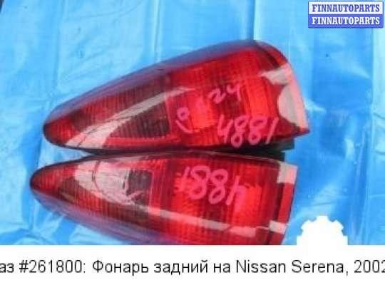 Фонарь задний на Nissan Serena II C24 (Japan)