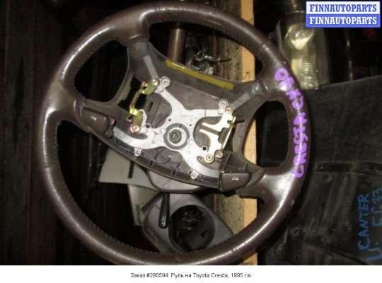 Руль на Toyota Cresta GX 90