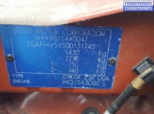 Бензобак на Suzuki Ignis (HT51S, HT81S)