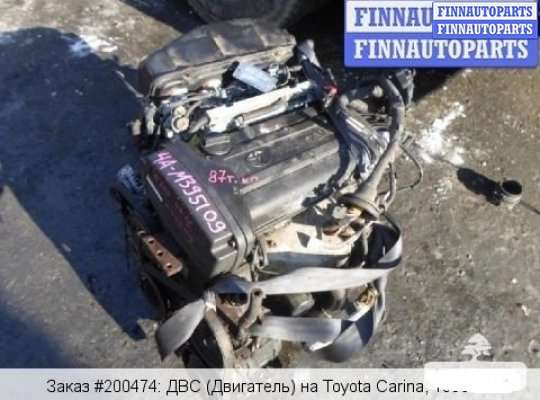ДВС (Двигатель) на Toyota Carina AT210 (правый руль)