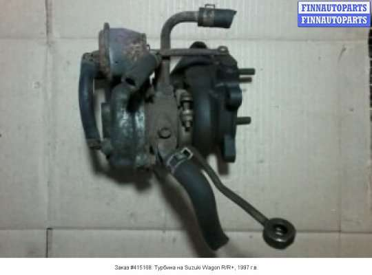 Турбина на Suzuki Wagon R+ (EM, MA61S)