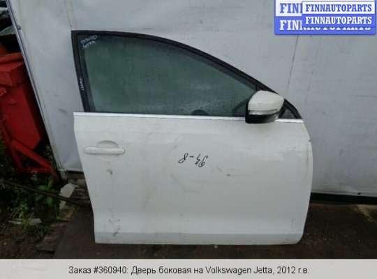 Дверь боковая на Volkswagen Jetta VI