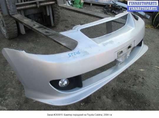 Бампер передний на Toyota Caldina ST246