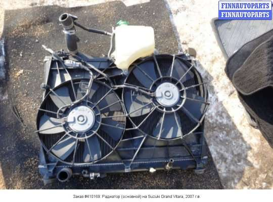 Радиатор (основной) на Suzuki Grand Vitara II (JT, TD54)