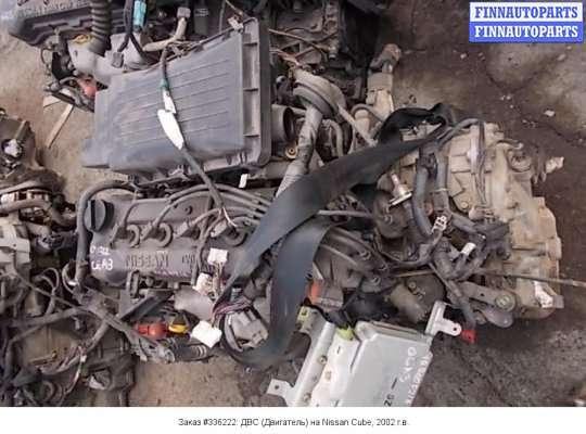 ДВС (Двигатель) на Nissan Cube Z10