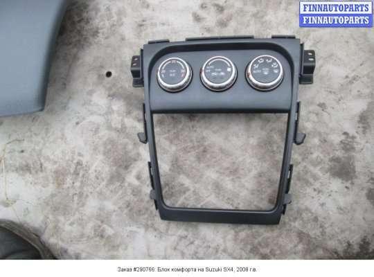 Блок комфорта на Suzuki SX4