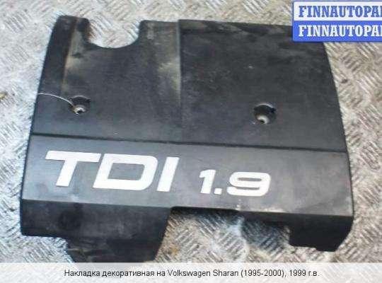 Крышка ДВС (декоративная) на Volkswagen Sharan (7M)