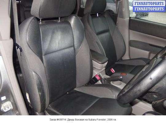 Дверь боковая на Subaru Forester SG