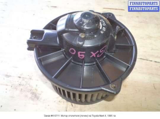 Мотор отопителя (печки) на Toyota Mark GX90