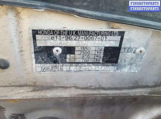 Двигатель (ДВС) D14A2,D14A8