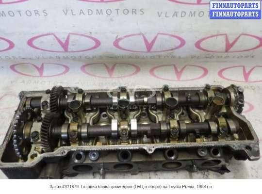 Головка блока цилиндров (ГБЦ в сборе) на Toyota Previa CR