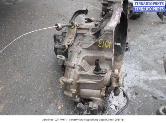МКПП - Механическая коробка на Mazda Demio I (DW)