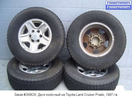 Диск колёсный на Toyota Land Cruiser Prado 90