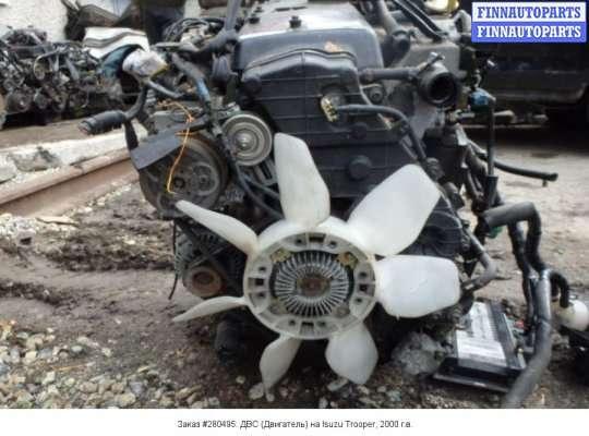 Двигатель (ДВС) 4JX1