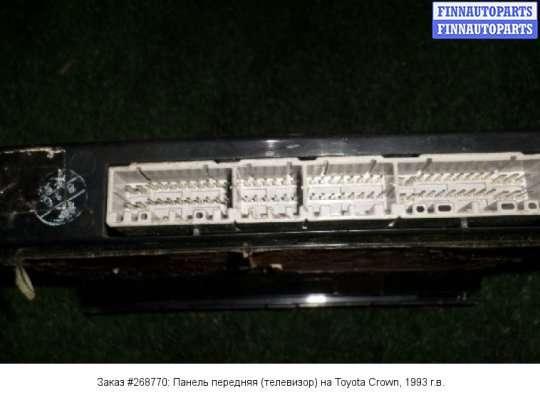Панель передняя (телевизор) на Toyota Crown GS140