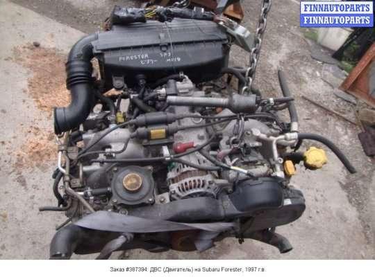 ДВС (Двигатель) на Subaru Forester SF