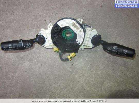Подрулевой шлейф (кольцо) на Honda Accord VIII (CU)