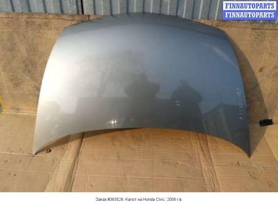 Капот на Honda Civic VIII (4D, 5D)