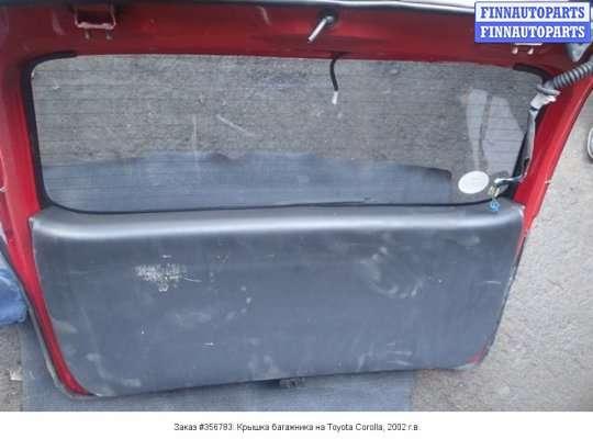 Крышка багажника на Toyota Corolla Fielder (NZE12)