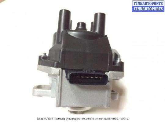 Трамблер (Распределитель зажигания) на Nissan Almera I N15