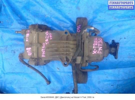 Двигатель (ДВС) QR25DE