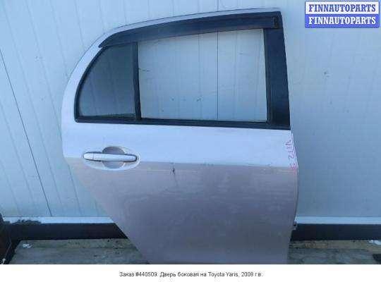 Дверь боковая на Toyota Yaris P2