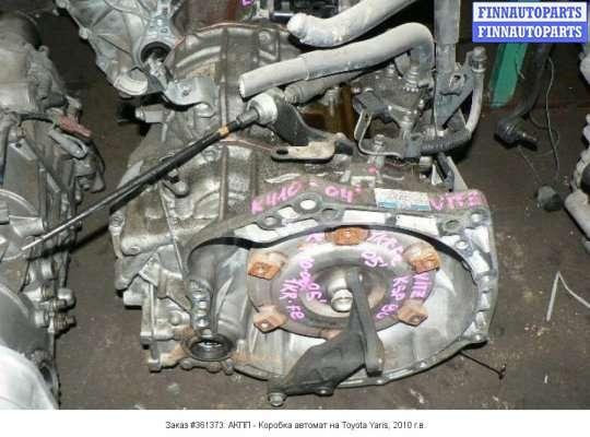 АКПП - Коробка автомат на Toyota Yaris P2