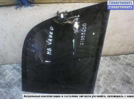 Стекло кузовное боковое на Mercedes-Benz Vaneo