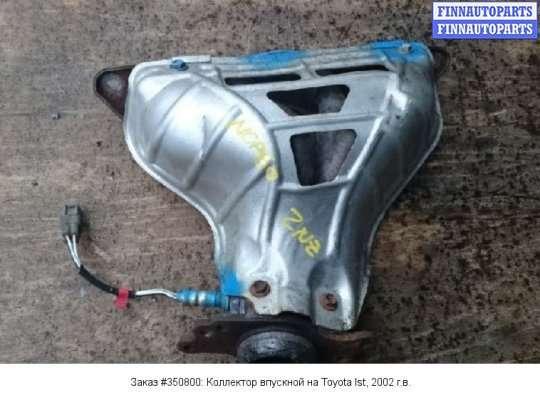Коллектор впускной на Toyota Ist (NCP60)