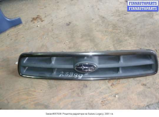 Решетка радиатора на Subaru Legacy Outback II (BE, BH)