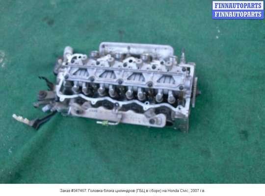 Головка блока цилиндров (ГБЦ в сборе) на Honda Civic VIII (4D, 5D)