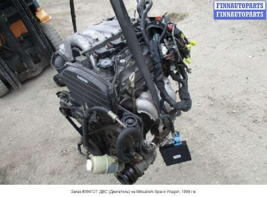 Двигатель (ДВС) 4G64  (GDI)