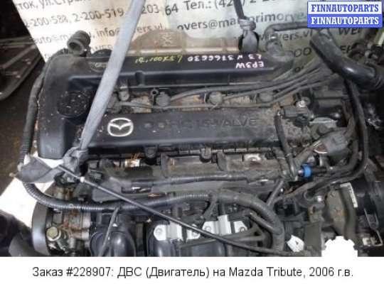 Двигатель (ДВС) L3-VE