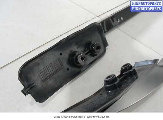 Рейлинги на Toyota RAV4 III