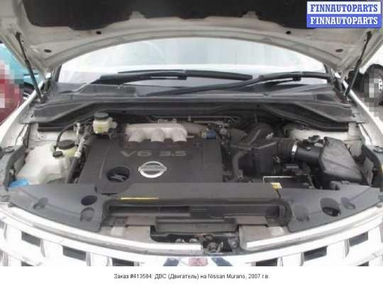ДВС (Двигатель) на Nissan Murano I