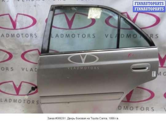 Дверь боковая на Toyota Carina AT210 (правый руль)