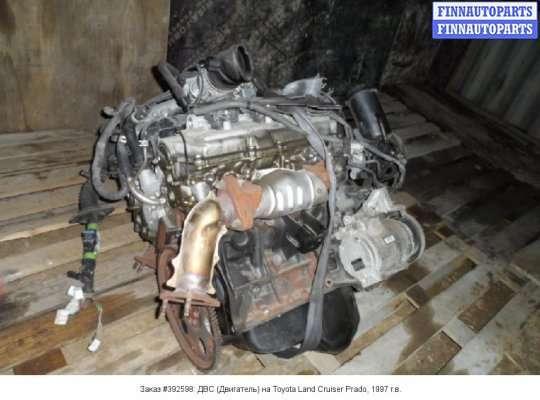 ДВС (Двигатель) на Toyota Land Cruiser Prado 90