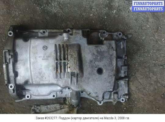 Поддон (картер двигателя) на Mazda 3 I (BK)
